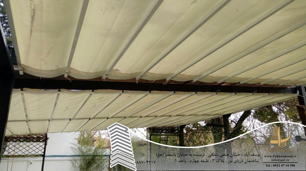 طراحی و اجرای سقف پارچه ای متحرک کافه رستوران دیژون