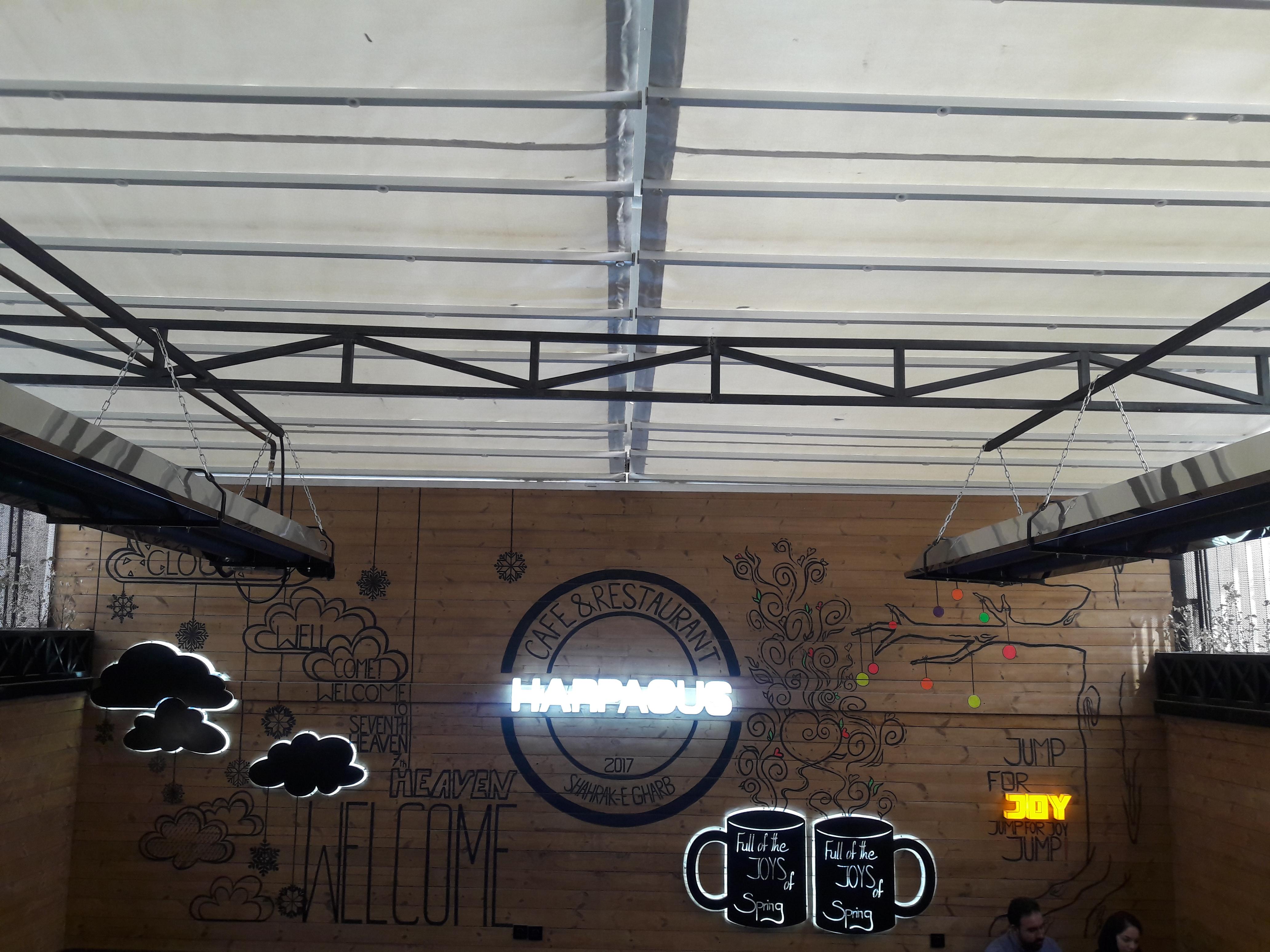 سقف متحرک رستوران هارپاگ